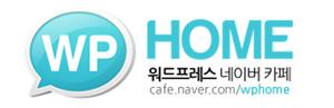 WPHOME_logo